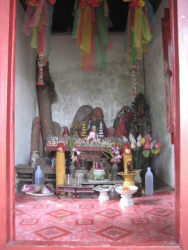 Inside view of the fertility shrine