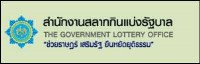 Lottery results of the National Lottery