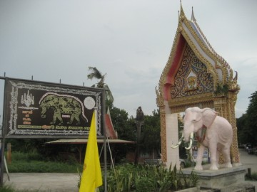 Main entry Wat Chang