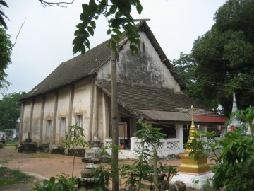 The old ubosot in Early Ayutthaya style