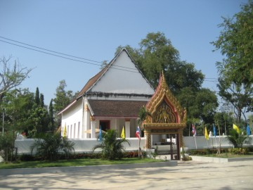 Ordination hall of Wat Chedi Daeng