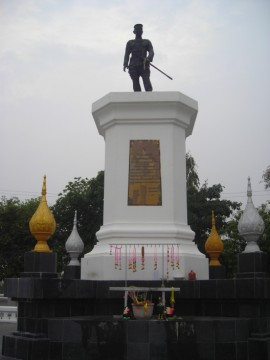 Statue of King Borommakot