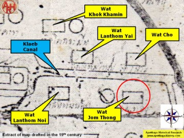 Detail of a 19th century map - map is orientated S-N