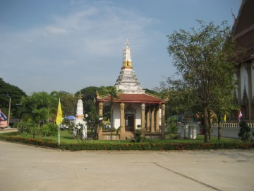 Shrine wit footprint of the Buddha