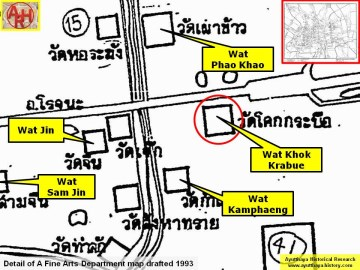 Detail of a 1993 Fine Arts Department map