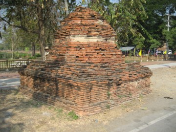Northern octogonal stupa on square base