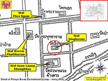 Detail of Phraya Boran Rachathanin's map - Anno 1926