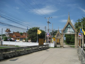 View of entry gate from Khlong Sra Bua bridge